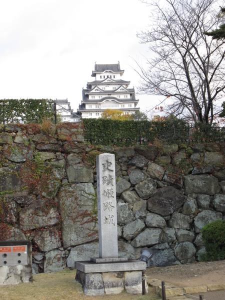 2008.11.28 大阪--姬路城 (6).JPG