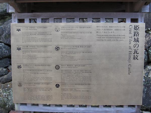 2008.11.28 大阪--姬路城 (46).JPG