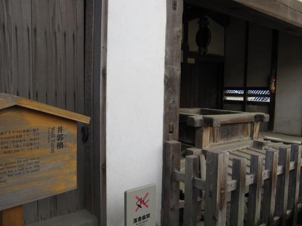2008.11.28 大阪--姬路城 (56).JPG