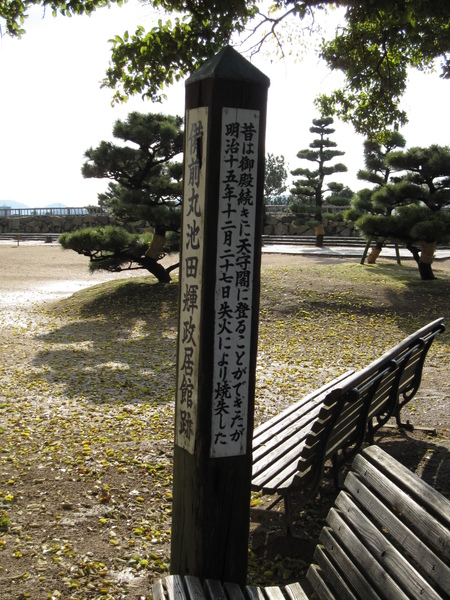 2008.11.28 大阪--姬路城 (65).JPG