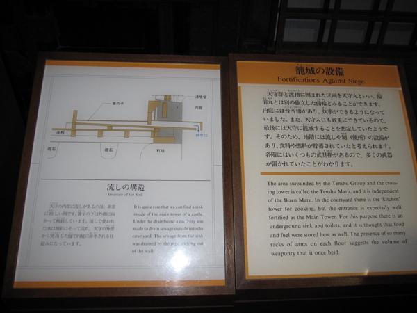 2008.11.28 大阪--姬路城 (73).JPG