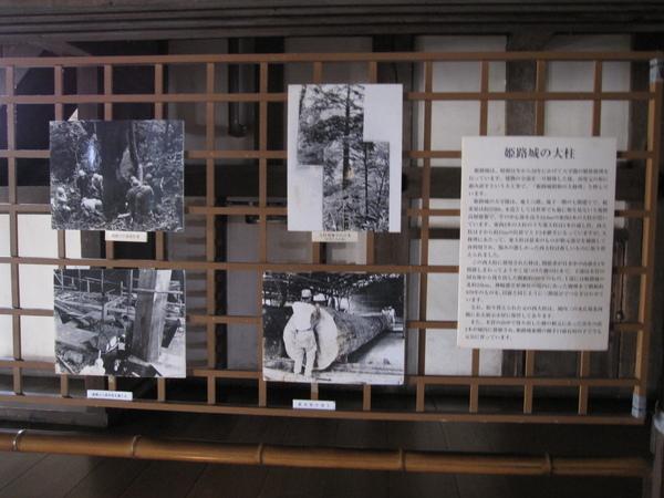 2008.11.28 大阪--姬路城 (75).JPG