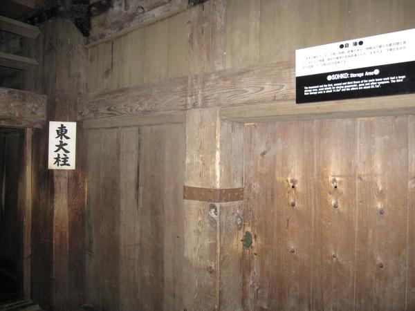 2008.11.28 大阪--姬路城 (76).JPG