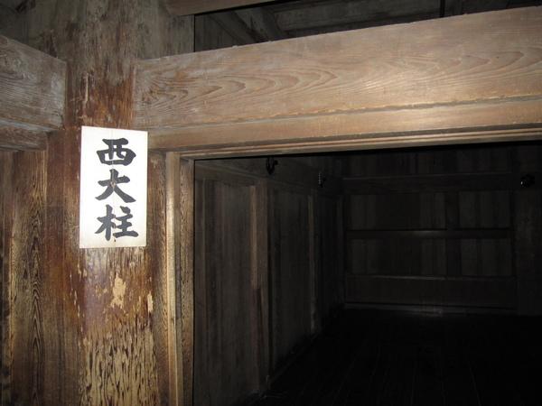 2008.11.28 大阪--姬路城 (77).JPG