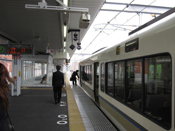 2008.11.27 JR 奈良線 (3).JPG