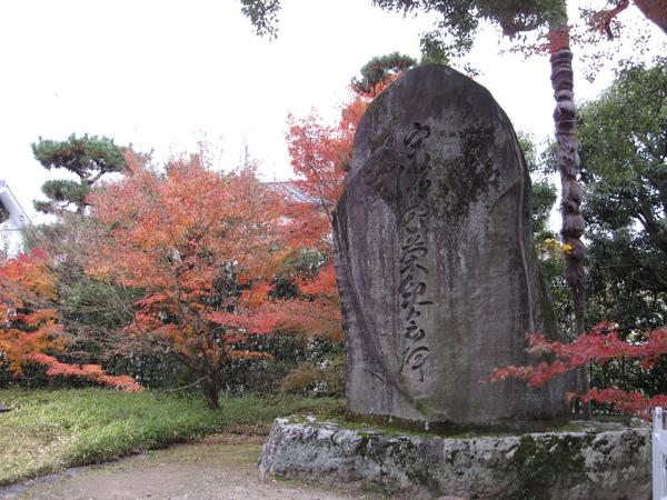 2008.11.27 宇治-- 平等院 (7).JPG