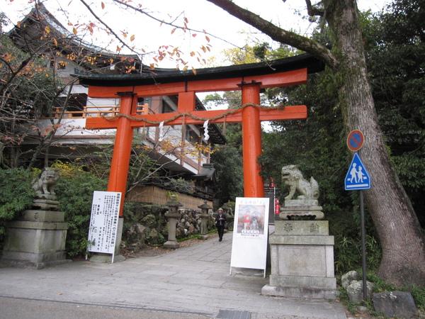 2008.11.27 宇治-- 稻荷神社 (1).JPG