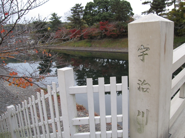 2008.11.27 宇治--宇治川 (20).JPG