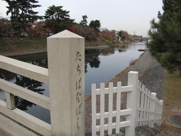 2008.11.27 宇治--宇治川 (21).JPG