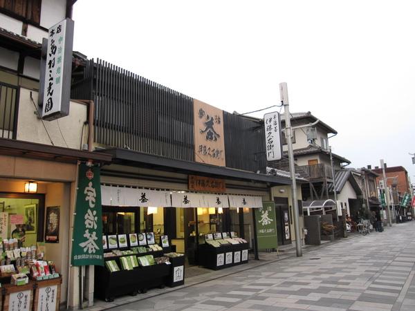 2008.11.27 宇治--商店街 (9).JPG