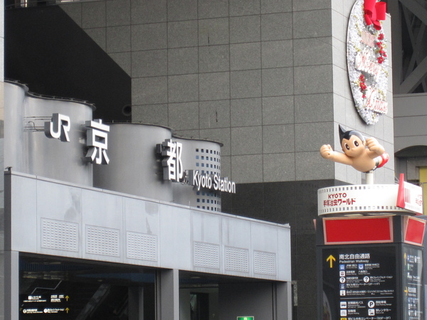2008.11.27 京都--京都車站 (3).JPG