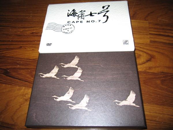 2008.12.18 海角七號 DVD