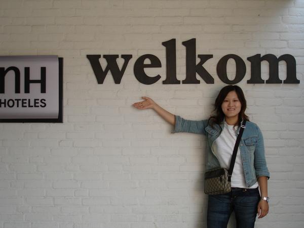 荷蘭 nh Welkom 飯店-1