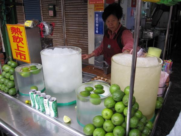 98.01.02 檸檬愛玉 (1).jpg