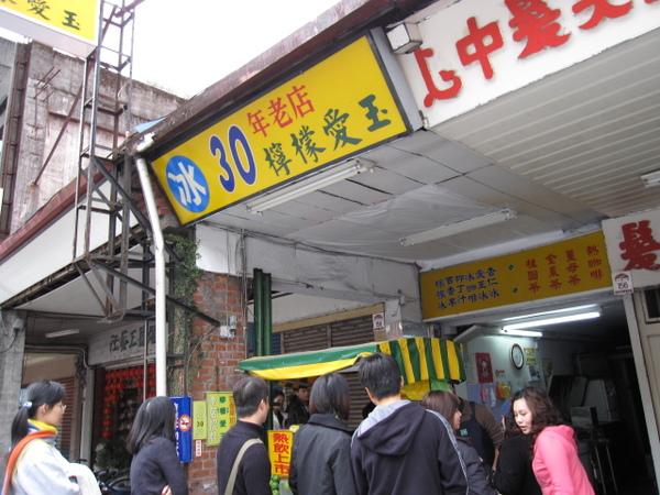 98.01.02 檸檬愛玉 (2).jpg
