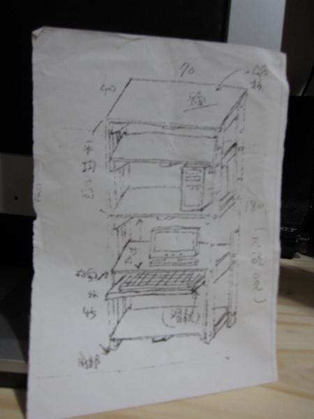 電腦桌草圖.JPG