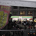 98.01.31 九份遊 --老街 (1).JPG