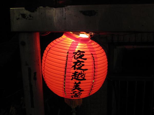 98.01.31 九份遊 --老街 (22).JPG