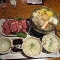 98.01.31 九份遊--山海觀景觀餐廳 (5).JPG