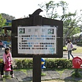 98.04.11 兒童樂園 (17).JPG
