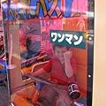 98.04.11 兒童樂園 (50).JPG