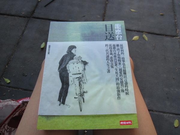 98.07.12 公園 (1).JPG