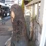 2008.11.26 京都--清水寺 (181).JPG