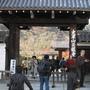 2008.11.25 京都--嵐山 (22).JPG