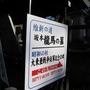 2008.11.26 京都--二三年坂 (11).JPG