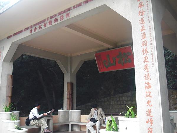 DSCF1446.JPG