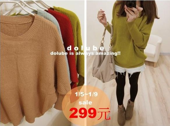桃樂比【C5027X】寬鬆感縮袖針織上衣-芥綠色-299-1