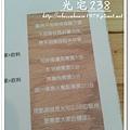 20130724_122102.jpg