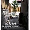20130724_134348.jpg