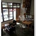 20130724_142938.jpg