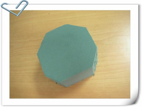 先削成八角形