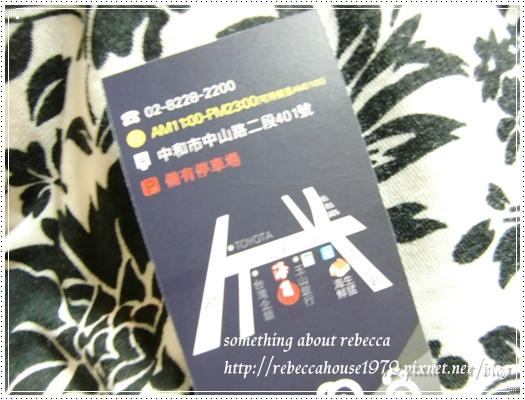 CIMG5798.JPG