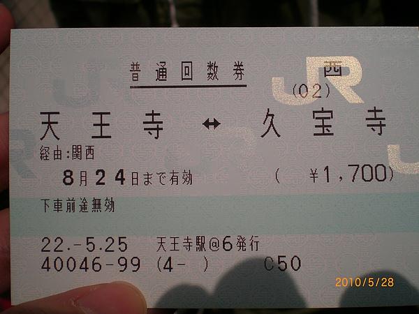 20100528 SPORTBALL