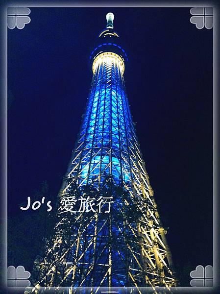 晴空塔Sky Tree