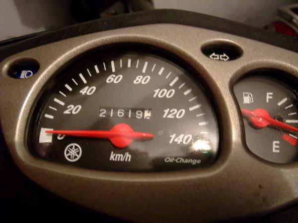 001從家裡出發前的哩程數.JPG
