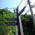 031來去看舊的百吉隧道.JPG