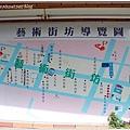 0207_1001錯過南庄後的第一站來到台中.JPG