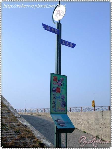 0207_2003也可以來這裡騎自行車唷.JPG
