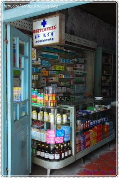 0208_1009一邊賣西藥.JPG