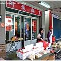 0208_1064觀光客買的阿振肉包.JPG
