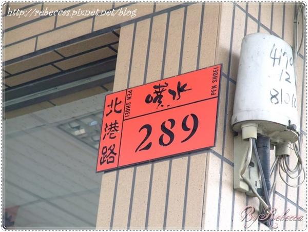0208_2002下次就知道地址了吧.JPG