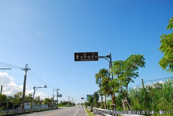 D3_096.JPG