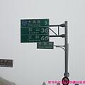 D2_012這面是花蓮縣秀林鄉.JPG