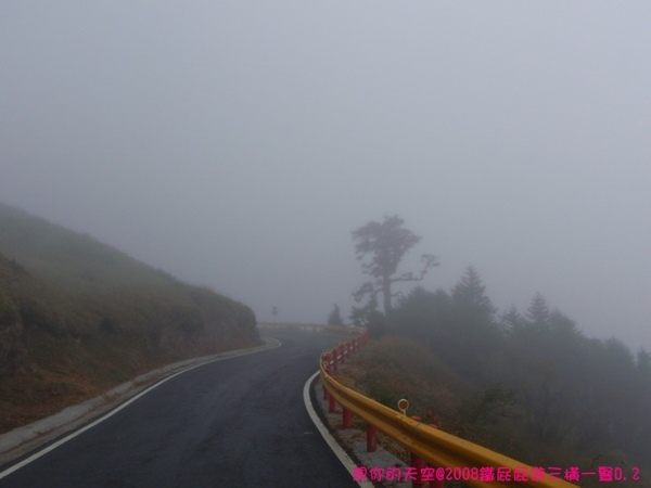 D2_033濕滑、又起霧的路面騎車要格外地小心.JPG