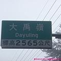 D2_052.JPG
