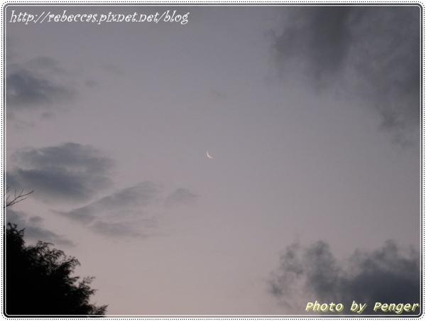 222_0001月亮還高掛空中.JPG